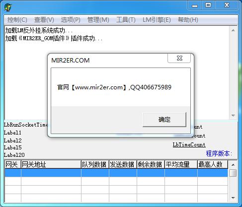 GOM通区插件-支持GOM绝对路径-读取配置项-分割字符等功能。不定期更新